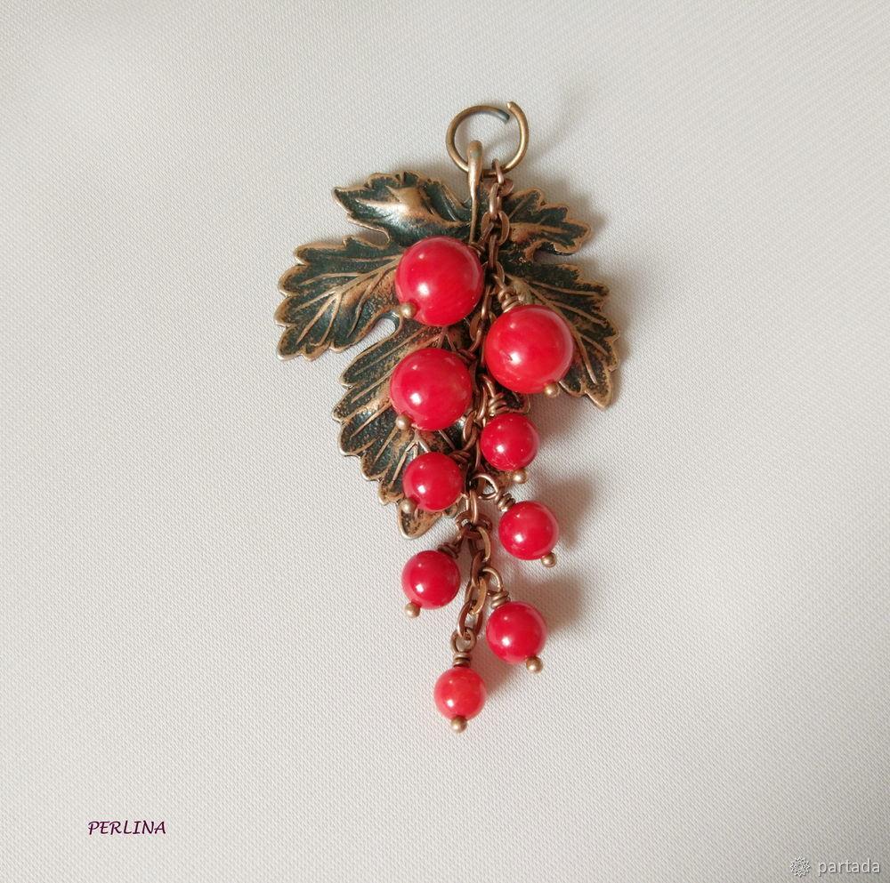ягодная гроздь брошь