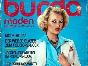 Burda Moden № 1/1977. Фото моделей. Ярмарка Мастеров - ручная работа, handmade.