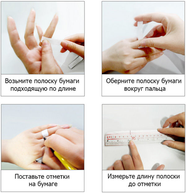 Как измерить в домашних условиях размер пальца