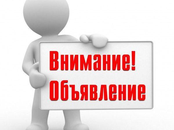 Переезд в Россию!   Ярмарка Мастеров - ручная работа, handmade