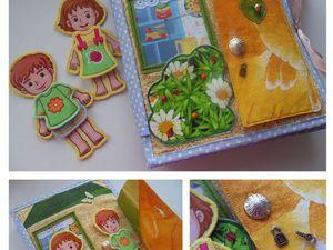 Книжка-домик для дочуньки на день рождения | Ярмарка Мастеров - ручная работа, handmade