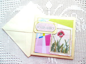 Быстрый аукцион с нуля на открытку с цветком. Ярмарка Мастеров - ручная работа, handmade.