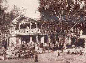 Главный дом усадьбы Д.П. Бахрушина. Вид с запада. Старое фото.