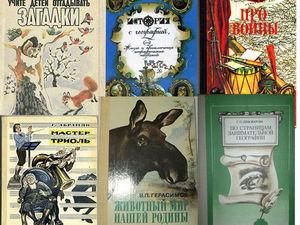 Магазин Книжная лавка. Ярмарка Мастеров - ручная работа, handmade.