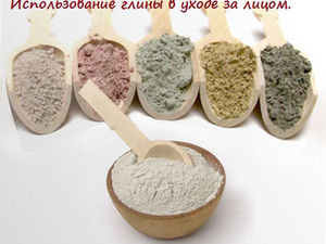 Использование глины в уходе за лицом | Ярмарка Мастеров - ручная работа, handmade