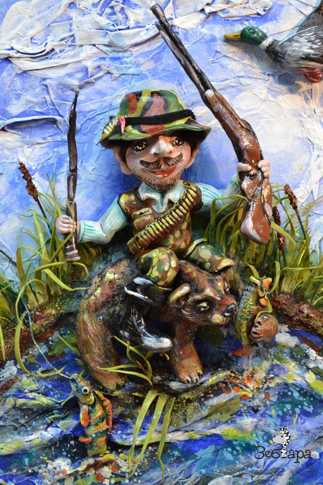 Охотник рыболов подарки 74