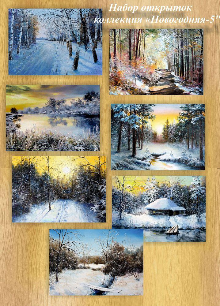 открытки в подарок
