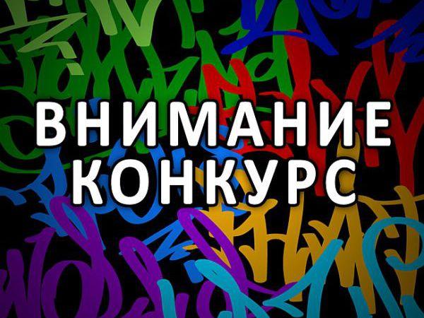 Конкурс коллекций в магазине Ирины Журавлевой | Ярмарка Мастеров - ручная работа, handmade