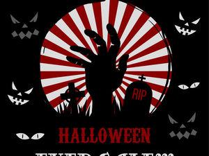 Eyed Halloween Sale!. Ярмарка Мастеров - ручная работа, handmade.