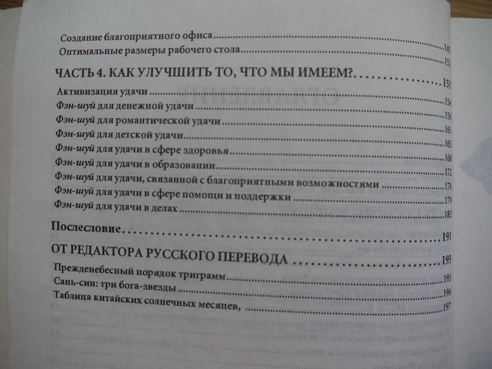 обучающие материалы