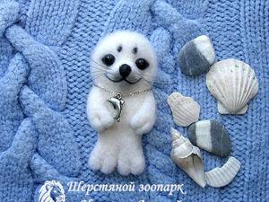 Валяем детёныша нерпы: милый белёк своими руками. Ярмарка Мастеров - ручная работа, handmade.