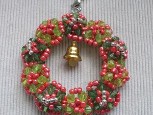 Плетём из бисера симпатичные новогодние сувениры. Ярмарка Мастеров - ручная работа, handmade.