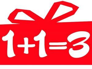 Купи 2 — получи 3! Полная Ликвидация! 50% скидка и третье украшение в подарок!. Ярмарка Мастеров - ручная работа, handmade.