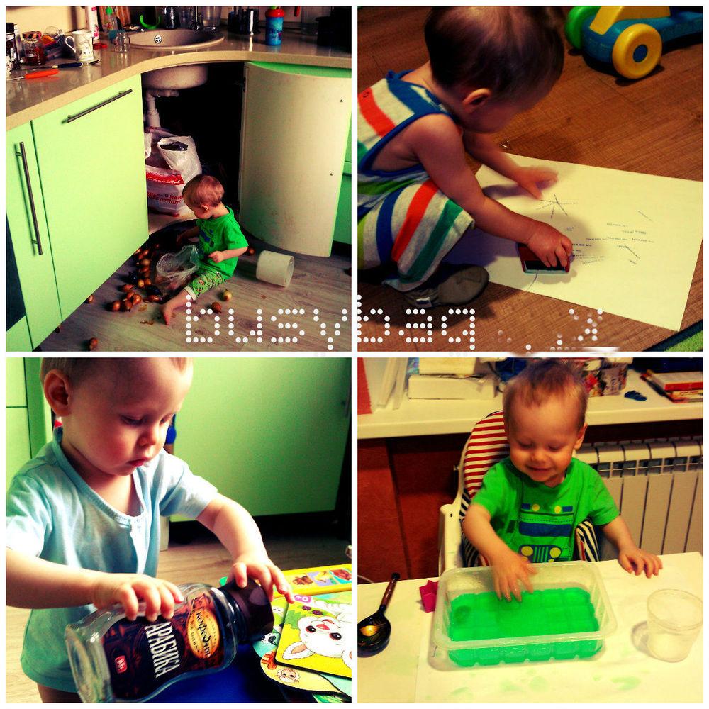 малыш, развивающие игрушки