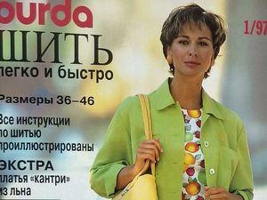 Burda Шить легко и быстро 1/97. Ярмарка Мастеров - ручная работа, handmade.