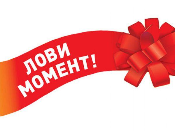 Лови Момент. Заходи и покупай в Новогоднюю Лавку. | Ярмарка Мастеров - ручная работа, handmade