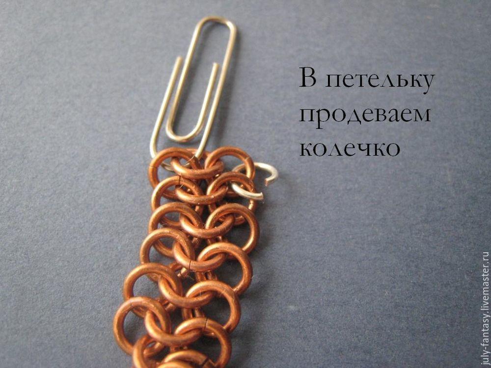 диагональное плетение