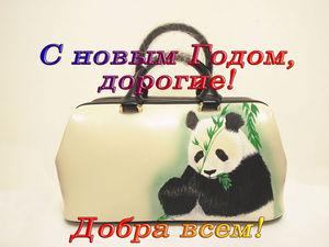 Новогодняя распродажа! Спешите радовать любимых! | Ярмарка Мастеров - ручная работа, handmade