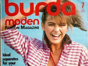 Burda Moden № 7/1984. Фото моделей. Ярмарка Мастеров - ручная работа, handmade.