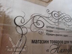Новинки!. Ярмарка Мастеров - ручная работа, handmade.