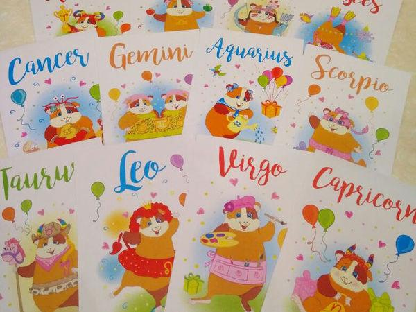 НОВИНКА! Набор открыток со знаками зодиака! | Ярмарка Мастеров - ручная работа, handmade