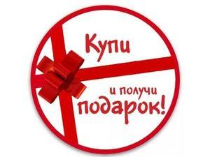 При покупке любой сумки или рюкзака зонт в подарок!. Ярмарка Мастеров - ручная работа, handmade.