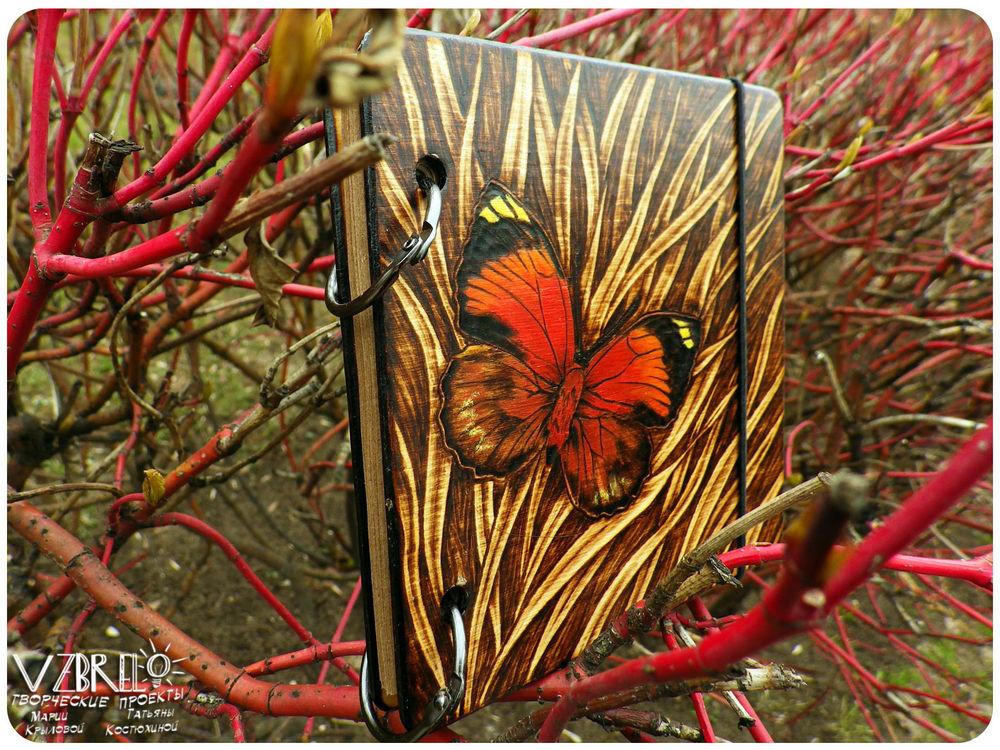 vzbrelo, бабочка, готовая работа, блокнот из дерева, художникам, роспись, новости магазина