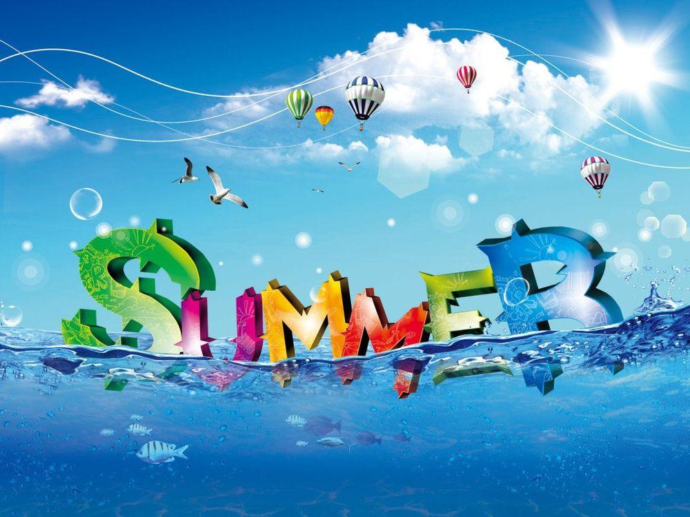 торги, акции, скидки, летний базар, лето 2017, выгодные предложения, выгодные цены, выгодные покупки, базар, лето