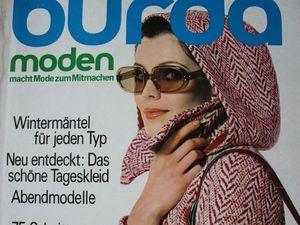 Burda moden 10/1970 Бурда Моден. Ярмарка Мастеров - ручная работа, handmade.
