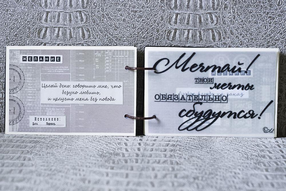 Чековая книжка желаний в чёрной кожаной обложке, фото № 19