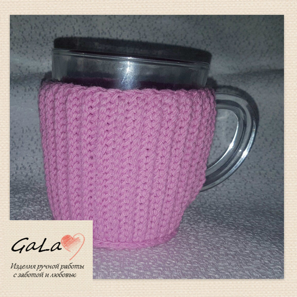 идеи подарков, чашка в одежде