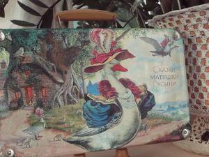 Новая жизнь старого чемодана : Сказки Матушки Гусыни. Ярмарка Мастеров - ручная работа, handmade.