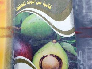 Поговорим о рецептах красоты из Марокко.Маска с авокадо. Ярмарка Мастеров - ручная работа, handmade.
