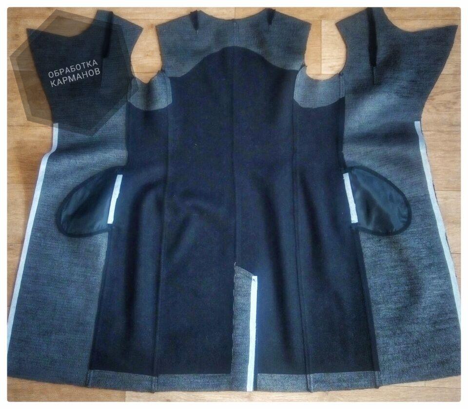 шерстяное пальто, пальто 46