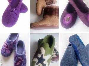 Валяная обувь из натуральной шерсти.. Ярмарка Мастеров - ручная работа, handmade.