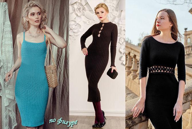 Опрос: какой силуэт платья Вы предпочитаете?, фото № 3