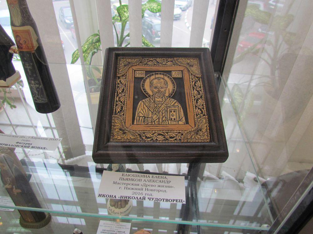 Фотоотчёт с выставки «По Золотому Кольцу», фото № 6