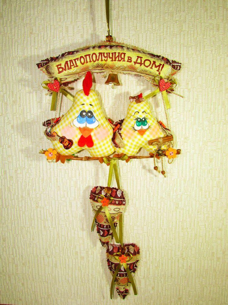 символ нового года, подарки своими руками, новость магазина