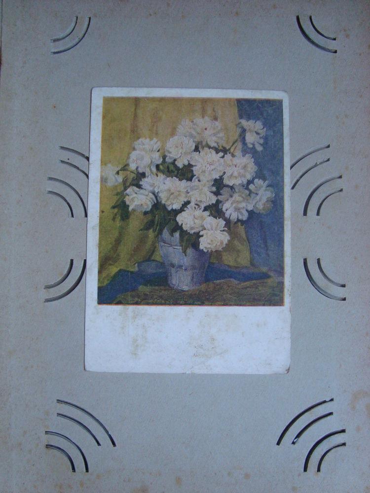 советский фотоальбом, альбом для открыток, бонус