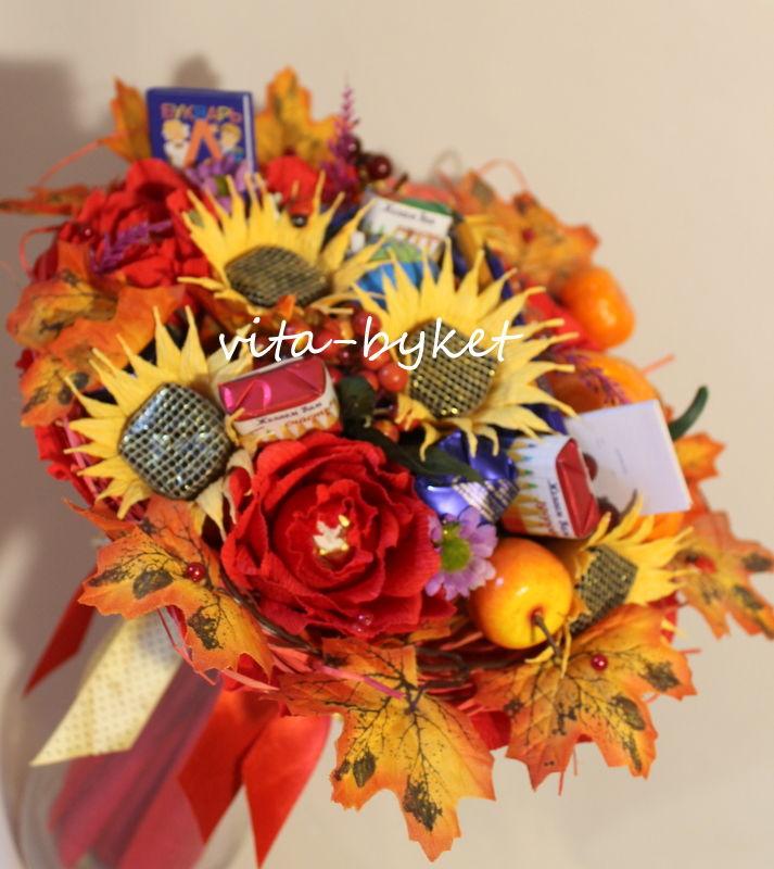 букет из конфет, учителю, подарок учителю, осенний букет, 1 сентября, букварь, 1 сентября букет
