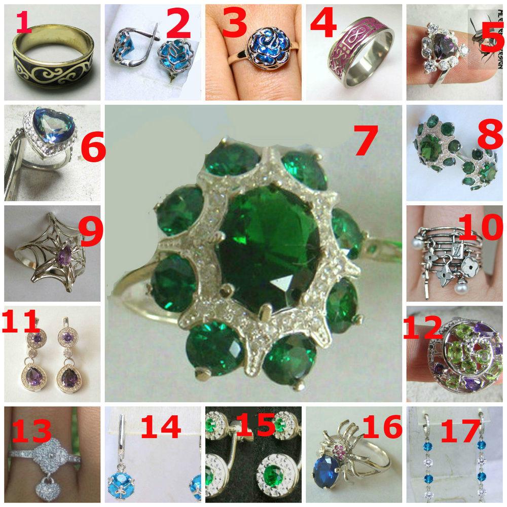 скидки, серебряные кольца
