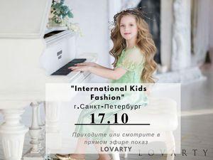 Показ на международной неделе детской моды | Ярмарка Мастеров - ручная работа, handmade