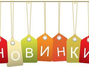 Скоро в продаже новые пасхальные корзинки, ящики для хранения и цветов!. Ярмарка Мастеров - ручная работа, handmade.