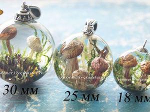 Сравнение размеров кулонов 30, 25 и 18 мм. Ярмарка Мастеров - ручная работа, handmade.