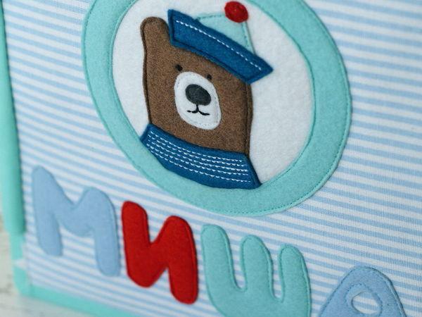 Развивающая книжка для внука | Ярмарка Мастеров - ручная работа, handmade