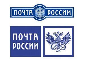 Об изменениях в правилах магазина и о Почте России