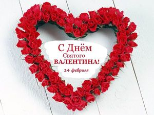 Скидки по поводу праздника Дня влюбленных. Ярмарка Мастеров - ручная работа, handmade.