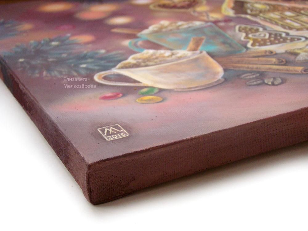 кофе корица сливки, бирюзовый изумрудный, картина натюрморт холст, влюбленные любовь двое