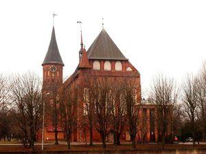Калининград органная столица России | Ярмарка Мастеров - ручная работа, handmade
