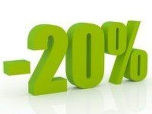 Распродажа 20% на все обложки (готовые работы)!. Ярмарка Мастеров - ручная работа, handmade.